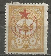 Turkey - 1916 External Post Overprint 5pa  MH *    Mi 412   Sc 361 - 1858-1921 Ottoman Empire