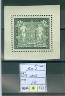 301 Léger Aminci X Côte  100.00€ - 1919-1920 Roi Casqué