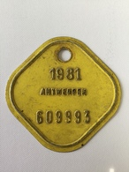 PLAQUES VÉLO ANTWERPEN «1981 ( Nº 609993) - Number Plates