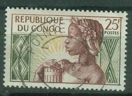 AFRIQUE - CONGO BRAZZAVILLE Yt N° 135 Oblitéré - Congo - Brazzaville