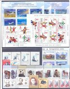 2008. Kyrgyzstan, Complete Year Set 2008, 30v + S/s + 4 Sheetlets, Mint/** - Kirgisistan
