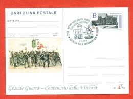 INTERI POSTALI-CARTOLINA POSTALE SOPRASTAMPA PRIVATA-MILITARII-MARCOFILIA-SAN VITO AL TAGLIAMENTO-CENTENARIO  VITTORIA - Guerra 1914-18