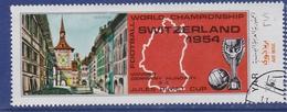 SOCCER FOOTBALL WORLD CHAMPIONSHIP MUNDIAL SWITZERLAND 1954 - YAR YEMEN - 1954 – Schweiz