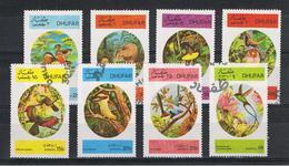 DHUFAR:  1973  UCCELLI  -  S. CPL. 8  VAL. US. - Altri - Asia