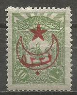 Turkey - 1916 External Post Overprint 10 Pa  MH *    Mi 437   Sc 387 - 1858-1921 Ottoman Empire