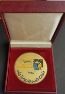 Lebanon 1998 Beirut Municipality Elections In Its Original Box - Tokens & Medals