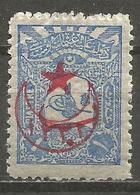 Turkey - 1916 External Post Overprint 1pi  MH *    Mi 439   Sc 389 - Unused Stamps