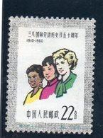 CHINE 1960 * PAPIER AU VERSO 2 SCAN - 1949 - ... République Populaire