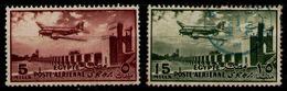 EGYPT 1953 - Set Used - Egypt