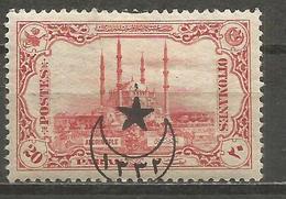 Turkey - 1916 Adrianapole Overprint 20pa  MH *    Mi 468   Sc 416 - 1858-1921 Ottoman Empire