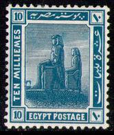 EGYPT 1914 - From Set MH* - Egypte