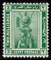 EGYPT 1914 - From Set MH* - 1866-1914 Khédivat D'Égypte