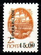 Tajikistan, 1993, Overprints, Incomplete Set, MNH, Mi# 11 I Aa - Tajikistan