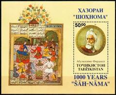 "Tajikistan, 1993, The 100th Anniversary Of Persian National Epic ""Shakhnoma"", Souvenir Sheet, MNH, Mi# Bl. 2 - Tajikistan"