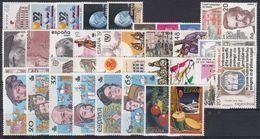 ESPAÑA 1987 Nº 2874/2926 AÑO NUEVO COMPLETO,48 SELLOS,2 HB,1 CARNET - España