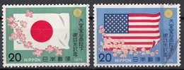 Giappone 1975 Sc. 1233-1234 Bandiere American Giapponese Flag And Cherry Blossoms Dogwood Used Nippon Japan - 1926-89 Empereur Hirohito (Ere Showa)
