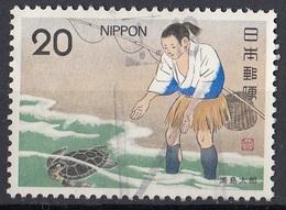 Giappone 1975 Sc. 1204 Folk Tale Fiabe Taro Urashima Releasing Turtle Viaggiato Used Nippon Japan - Fiabe, Racconti Popolari & Leggende
