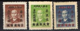 CINA ORIENTALE - 1949 - DR. SUN YAT-SEN CON SOVRASTAMPA - OVERPRINTED - NUOVI SENZA GOMMA - Cina Orientale 1949-50