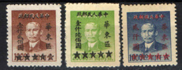 CINA ORIENTALE - 1949 - DR. SUN YAT-SEN CON SOVRASTAMPA - OVERPRINTED - NUOVI SENZA GOMMA - Western-China 1949-50