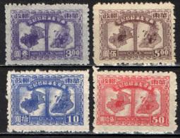 CINA ORIENTALE - 1949 - LIBERAZIONE DI SHANGHAI E NANKING - NUOVI SENZA GOMMA - Cina Orientale 1949-50