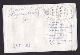 Russia: Cover To Ukraine, 1995, 3x Provisional Label, Inflation, USSR Cancel Leningrad, Improvised (minor Damage) - 1992-.... Föderation