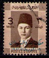 EGYPT 1952 - From Set Used - Egipto
