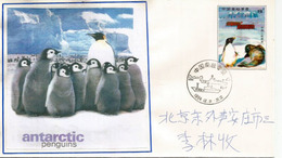 First Chinese Antarctic Expedition 1984, Cover Addressed To China - Briefe U. Dokumente