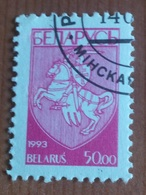 Blason  (Chevalier) Belarus - 1993 - Belarus