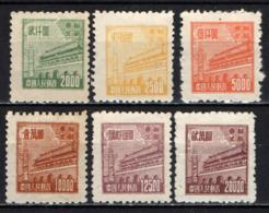 CINA NORD EST - 1950 - PORTA DELLA PACE - LINEE LARGHE - FILIGRANA ZIGZAG - NUOVI SENZA GOMMA - North-Eastern 1946-48