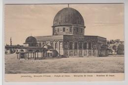 Jerusalem Mosquee D'Omar - Israele