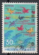 Giappone 1975 Sc. 1217 Uccelli In Volo Bingata Birds In Flight Viaggiato Used Nippon Japan - 1926-89 Empereur Hirohito (Ere Showa)