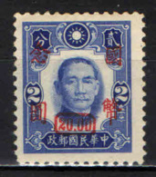 CINA SHANGHAI - 1942 - DR. SUN YAT-SEN - CON SOVRASTAMPA IN ROSSO - OVERPRINTED IN RED - NUOVO MNH - Cina