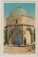 Jerusalem The Ascension Cupola - Israele