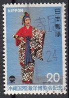 Giappone 1975 Sc. 121 Danzatrice Di Okinawan Dancer Viaggiato Used Nippon Japan - Danza