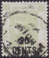 Hong Kong  .   SG     .  48    .      O     .   Cancelled         .   /    .  Gebruikt - Used Stamps