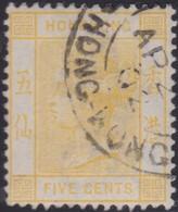 Hong Kong  .   SG     .   58    .      O     .   Cancelled         .   /    .  Gebruikt - Used Stamps