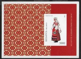 BIELORUSSIA - COSTUMI REGIONALI - BLOCCO FOGLIETTO 1996 (YVERT14 - MICHEL 10) NUOVO ** - Bielorussia