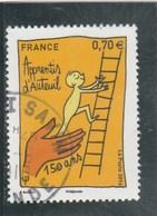 FRANCE 2016 TIMBRE OBLITERE APPRENTIS D AUTEUIL YT 5037 - France