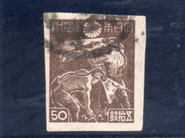 JAPON 1946-7 O - 1926-89 Empereur Hirohito (Ere Showa)