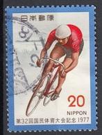 Giappone 1977 Sc. 1313 Ciclismo Bicyclist Iwaki River Viaggiato Used Nippon Japan - Ciclismo
