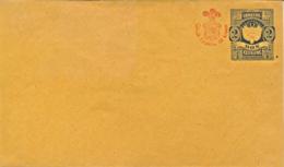 Perù 1875 Postal Stationery Envelope 2 Centavos - Perù