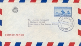 Costa Rica Postal Stationery Envelope Official Airmail Correo Aereo Oficial - Costa Rica