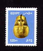 Egypte Timbre De  2017 Neuf **MNH Pharaon Psoussenes 1 Voir Scan - Égypte