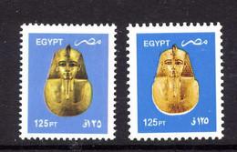 Egypte Les 2types De  2017 Neuf **MNH Pharaon Psoussenes 1 Voir Scan - Égypte