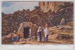 Le Tombeau De Lazare A Bethanie - Israele