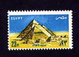 Egypte Timbre De 1985 Neuf **MNH Pyramides Voir Scan - Égypte