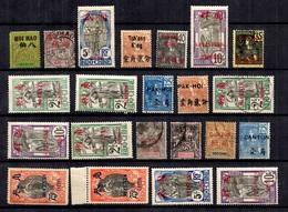 Bureaux Chinois Et Indochinois Belle Petite Collection Neufs Et Oblitérés 1901/1919. Bonnes Valeurs. B/TB. A Saisir! - France (ex-colonies & Protectorats)