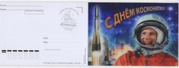 Russia 2019 Postal Card Without Stamp  Souvenir Postmark 3D Stereo-Vario Space Cosmonautics Day. Yuri Gagarin - FDC & Commemorrativi