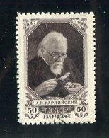 R-28879  USSR 1947 Mi.#1082 (o) - Offers Welcome. - Used Stamps