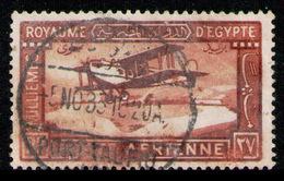 EGYPT 1929 - Set Used - Egypt